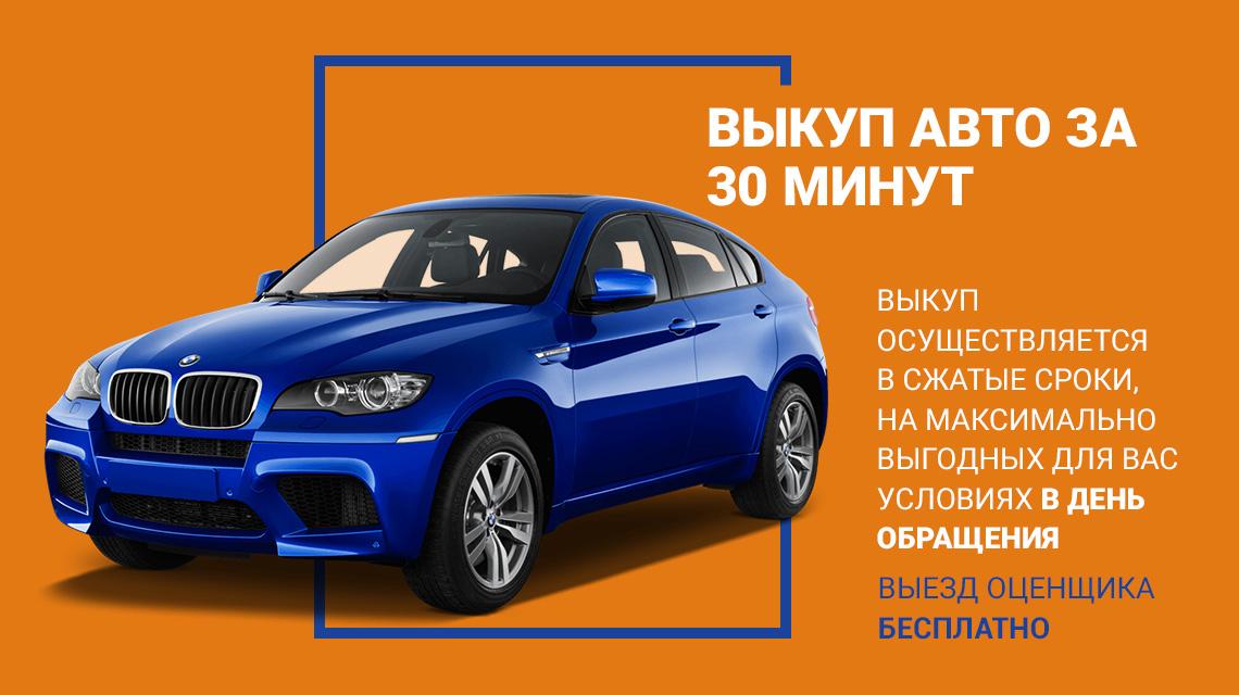 (c) Autokassa.ru